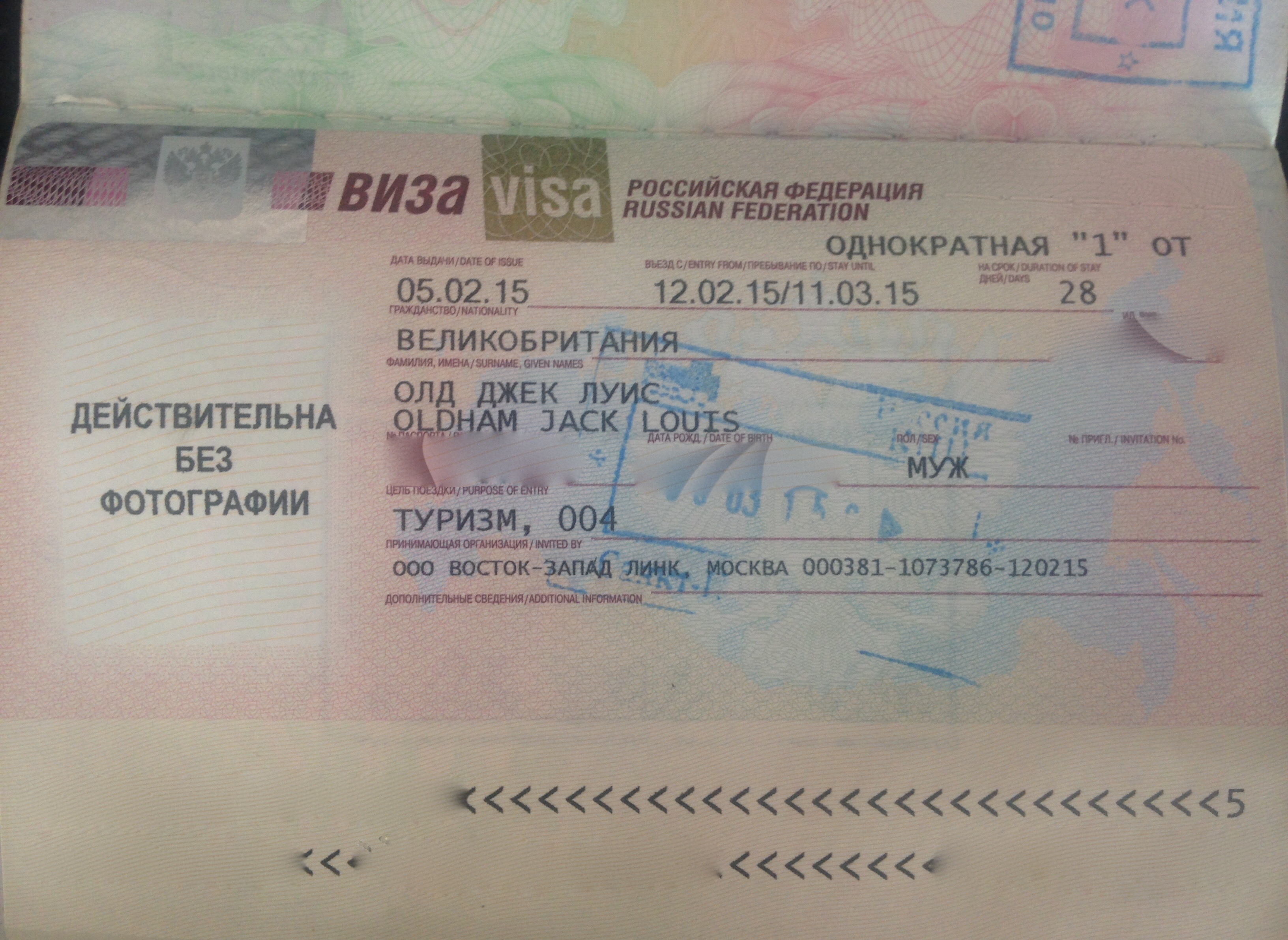 Important Visa Information Embassy of the Russian