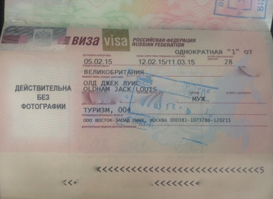 My heavily edited Russian visa!
