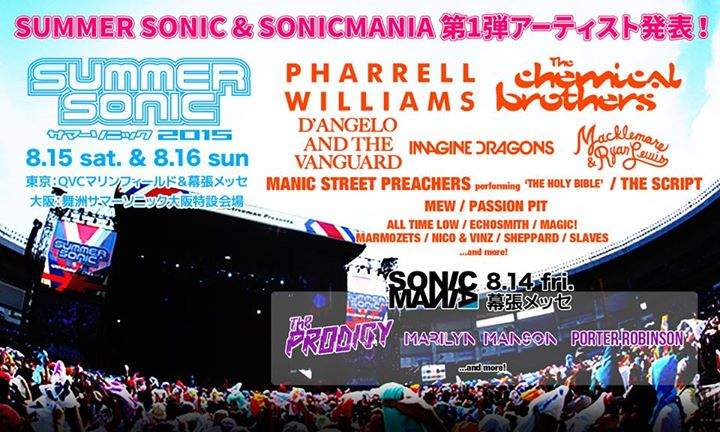 summersonic & sonicmania 2015 1st lineup as of 2.9 - YouTube