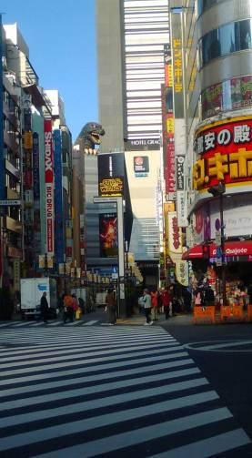 Tokyo - complete with Godzilla - is great. However, there's so much more to see.