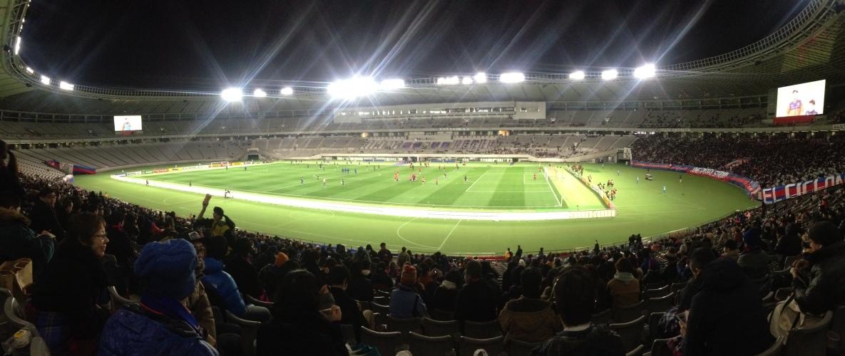 A slightly empty Ajinomoto Stadium...