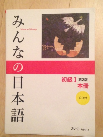 My ¥3000 book. That's about ¥1500 for every time I opened it.