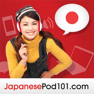 Image belonging to Japanesepod101.com!