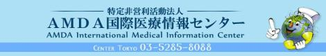 Image taken from http://http://eng.amda-imic.com/