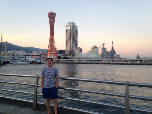 The view from Kobe Harbour.