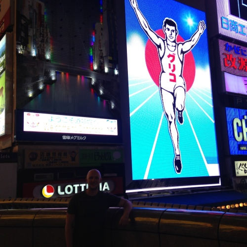 A fine athletic specimen, and the Glico man.