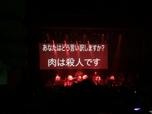 This was on the screen at the end of Meat is Murder. I'm not sure I want to know what it says.