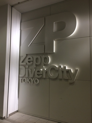 Arriving at the right Zepp, for once.