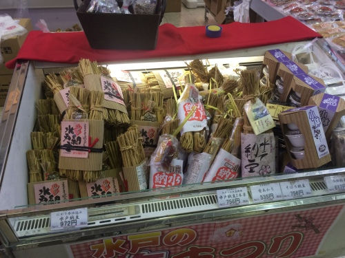 ¥80 in the supermarket. Wrap it in straw and you can charge ¥900+ apparently!