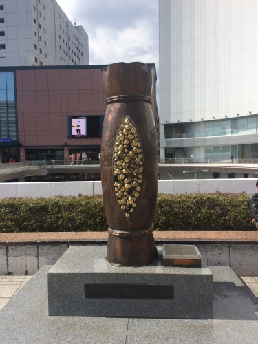 Because I've got nothing else to go in this space, here's a picture of a statue of soy beans.